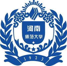 河南师范大学成考招生简章