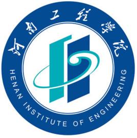 河南工程学院成考招生简章